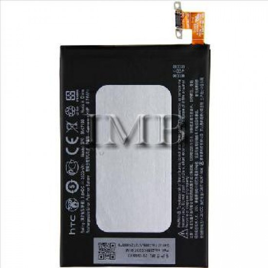 (a233) HTC One M7 Battery