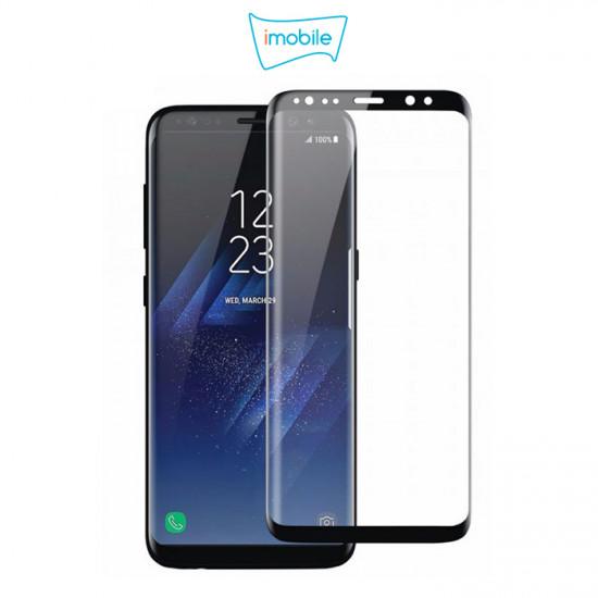 (7469) MDX Anti-Spy Full Glue Glass Screen Protector for Samsung S8 Plus