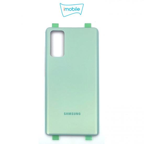 (7403) Samsung Galaxy S20 FE G781 Back Cover [High Quality no Lens] [Cloud Mint]