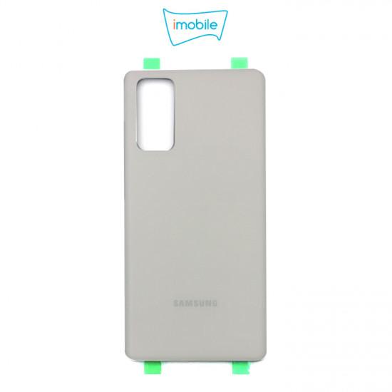 (7407) Samsung Galaxy S20 FE G781 Back Cover [High Quality no Lens] [Cloud White]