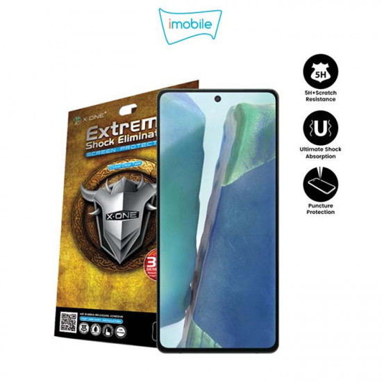 (7289) X-One Samsung Galaxy S20 FE Extreme shock Eliminator Screen Protector
