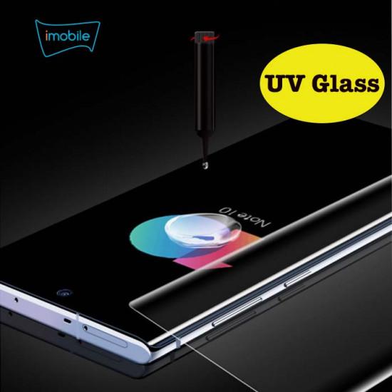 (7623) Samsung Galaxy S21 Ultra UV Glue Hydrogel Screen Protector Tempered Glass